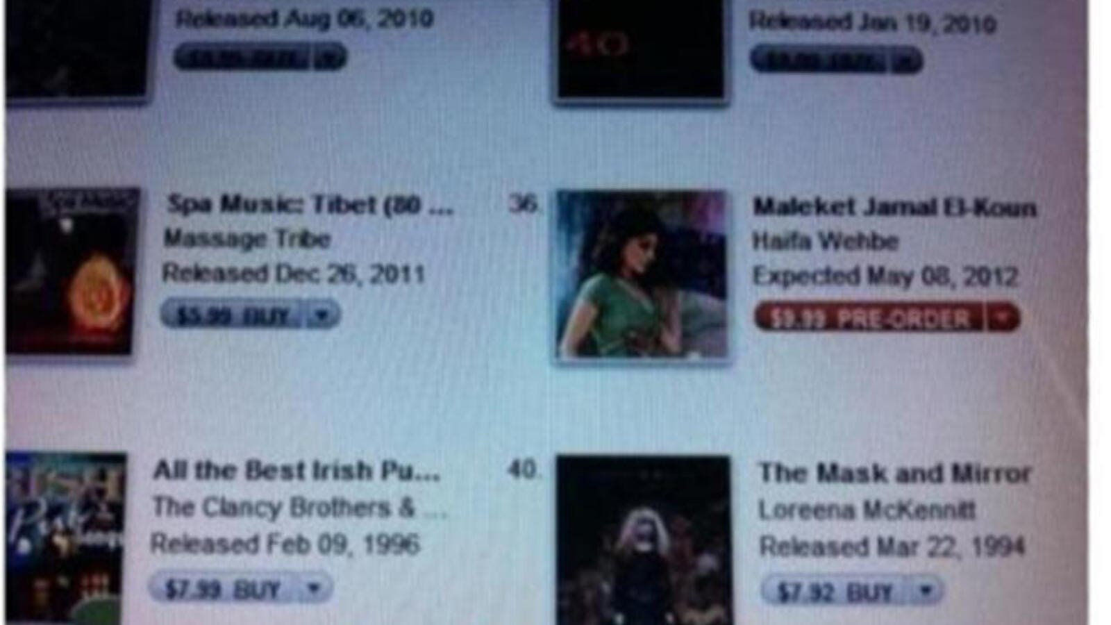 Screenshot of Haifa's album on ITunes