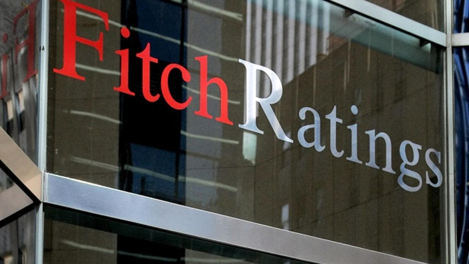 Fitch Ratings, on Friday, affirmed Tunisia's Long-Term and Local Currency issuer Default Ratings (IDRs) at B+, outlook stable. (AFP/ File)