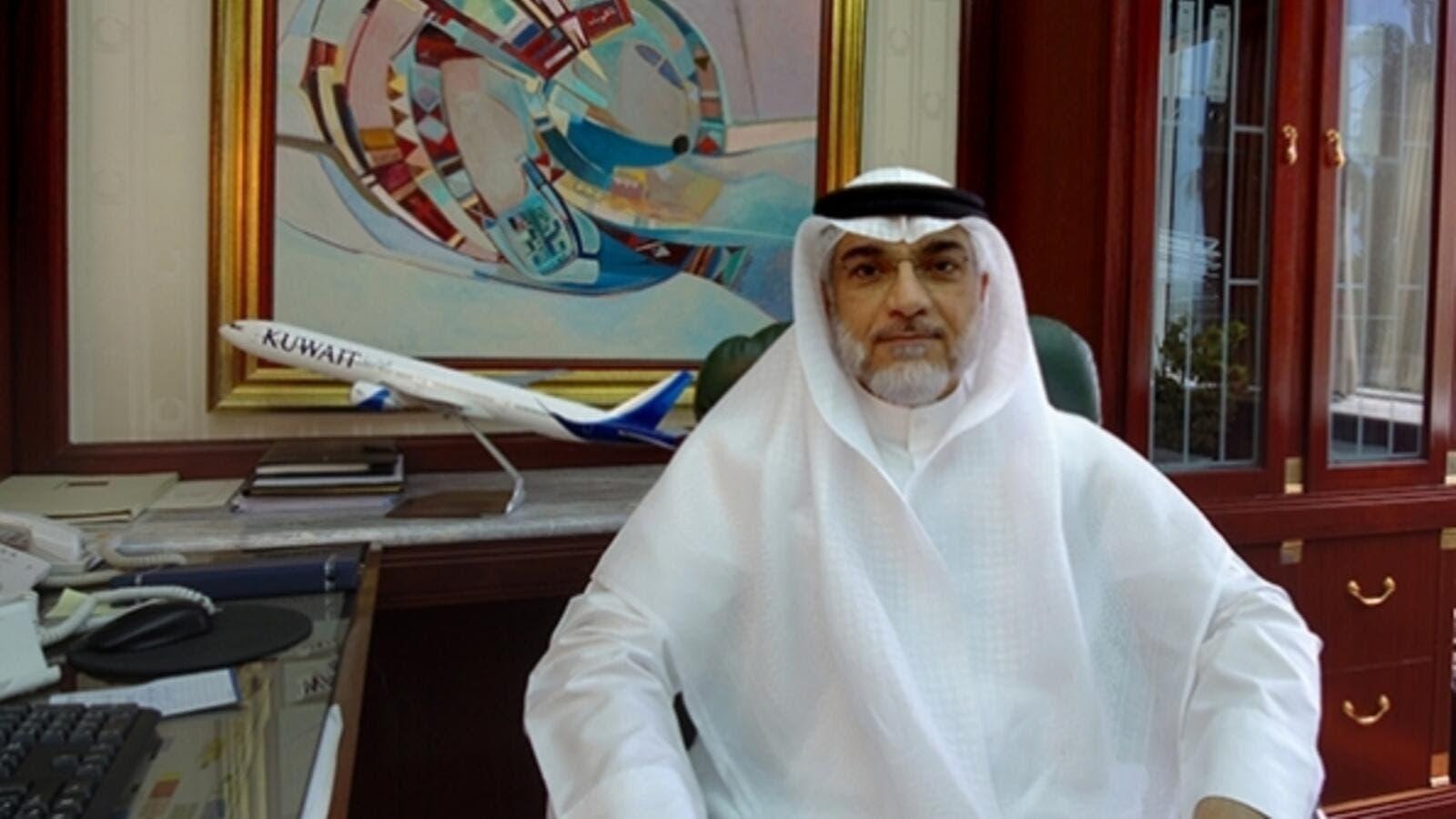 Al futtooh investment company kuwait airlines euro atlantic investment berisha del