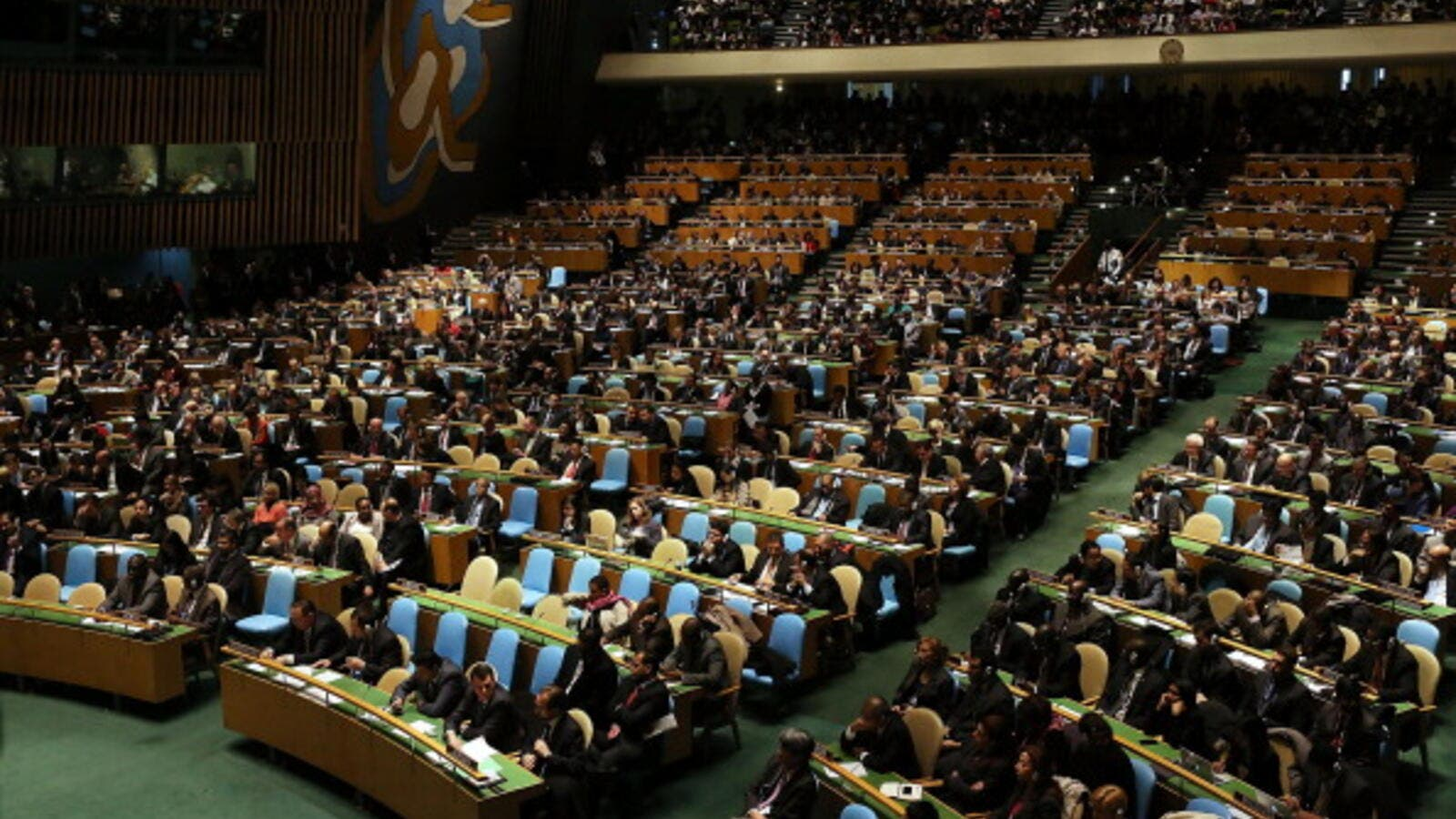 The UN General Assembly prepares for a debate in November 2012 (Getty)