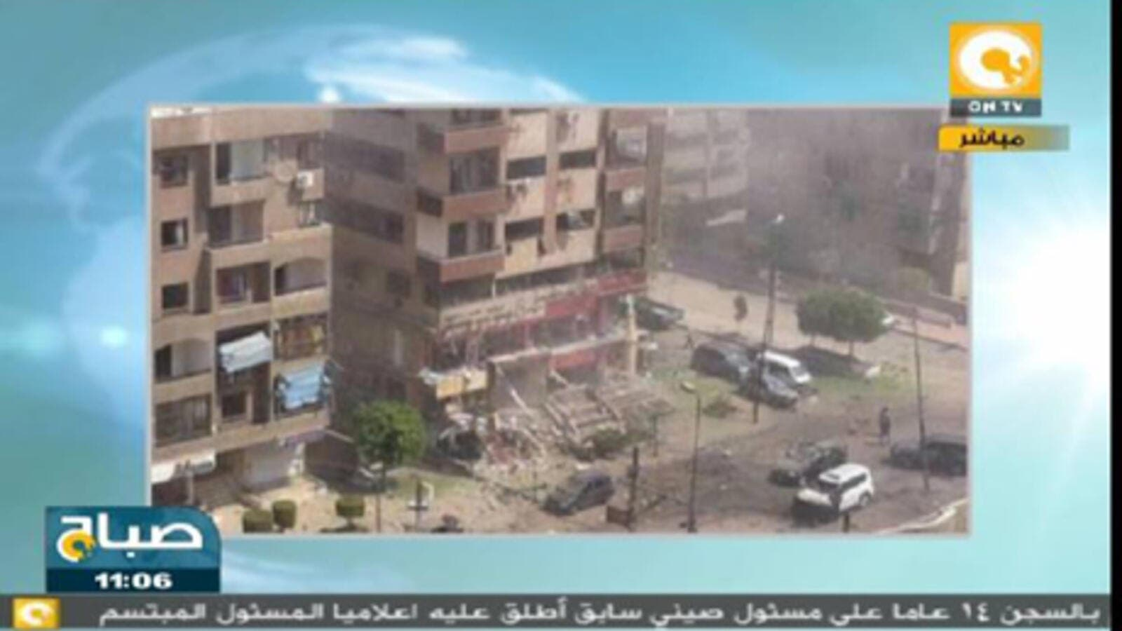 A photo from the blast in Nasr City (Photo : Screen Shot from ONTV, courtesy of Ahram Online)