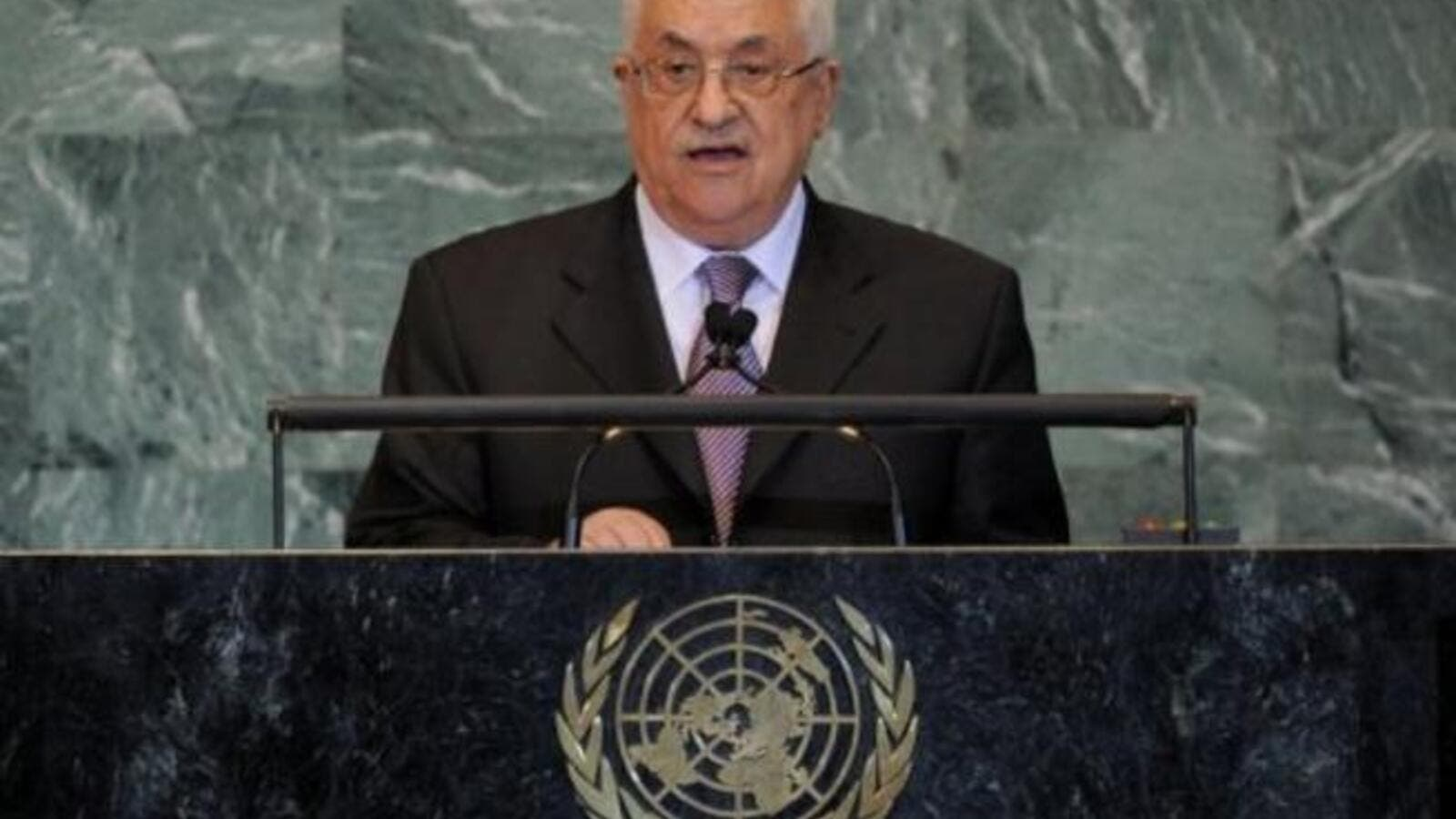 Palestinian Authority President Mahmoud Abbas pictured at the United Nations. (AFP/File)