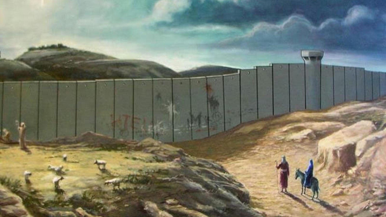 Image result for mary and joseph at the wall