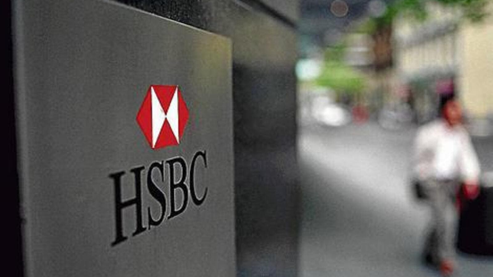 How gracious! HSBC voluntarily refunds ME customers 'excessive' fees