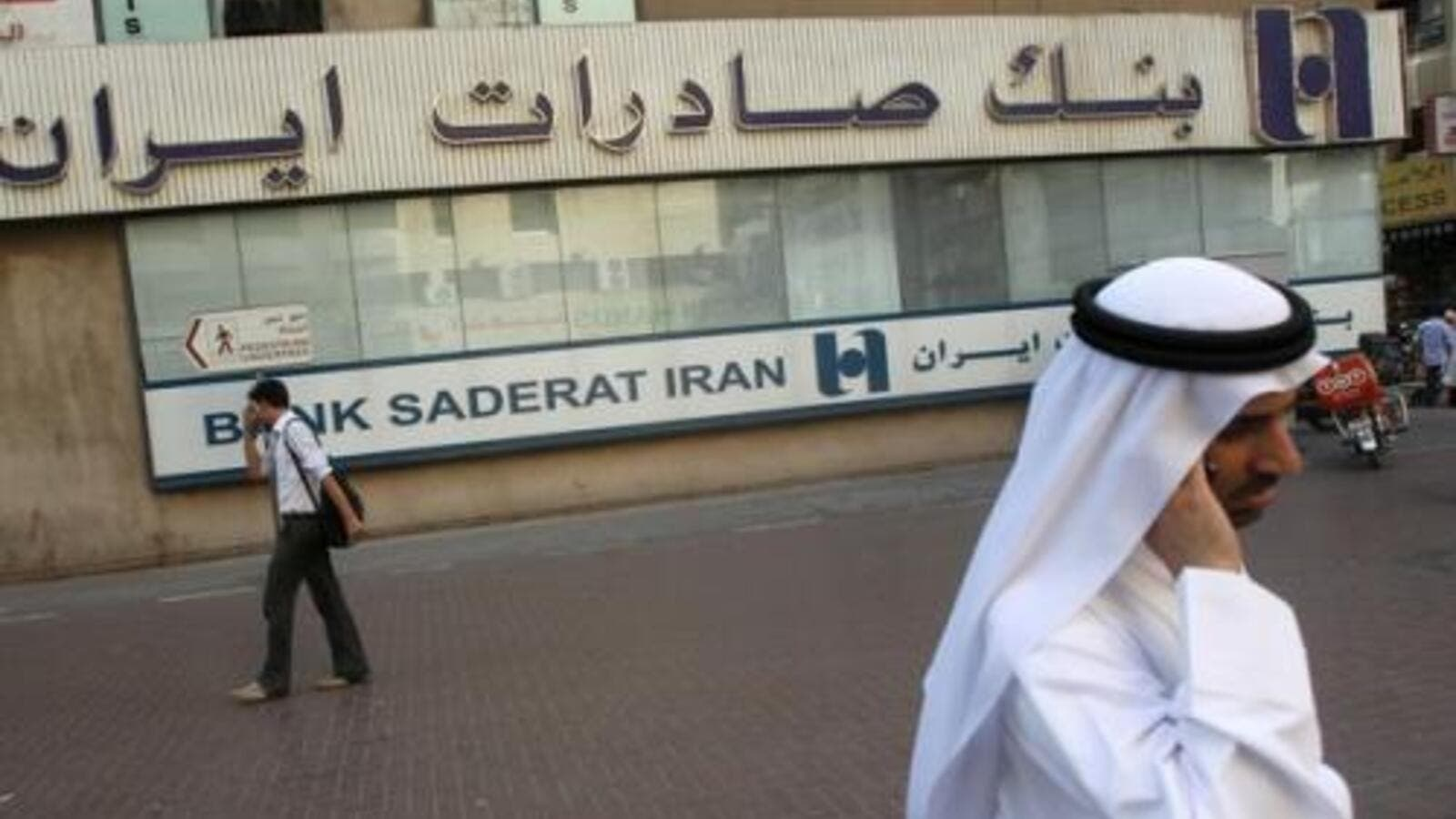 US further Iran sanctions with list of blacklisted companies
