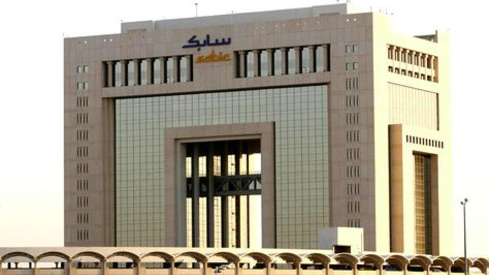 Despite all the other 'mysteries': SABIC's oil-to-chemical plant to