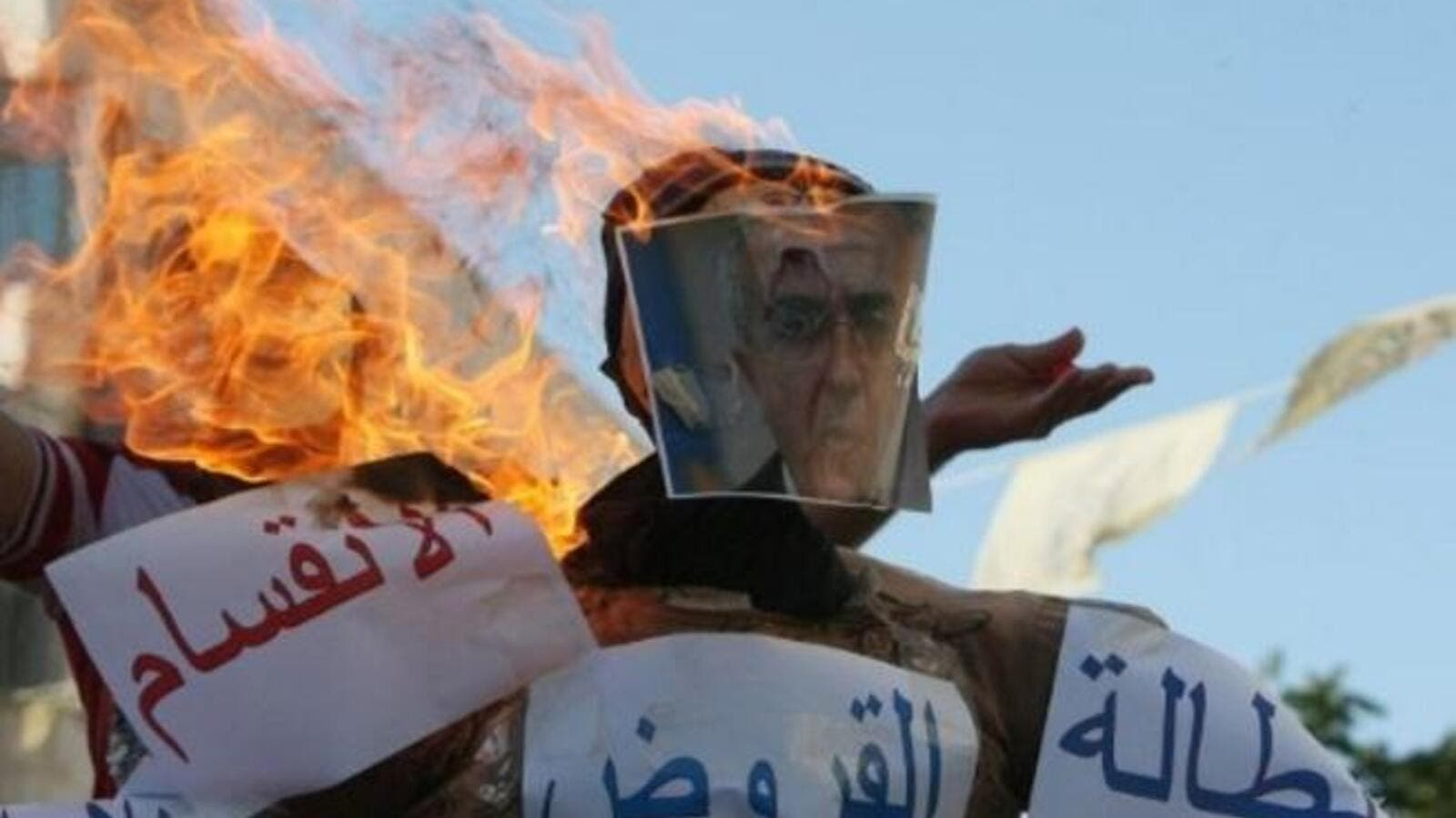 Salam Fayyad's effigy burns
