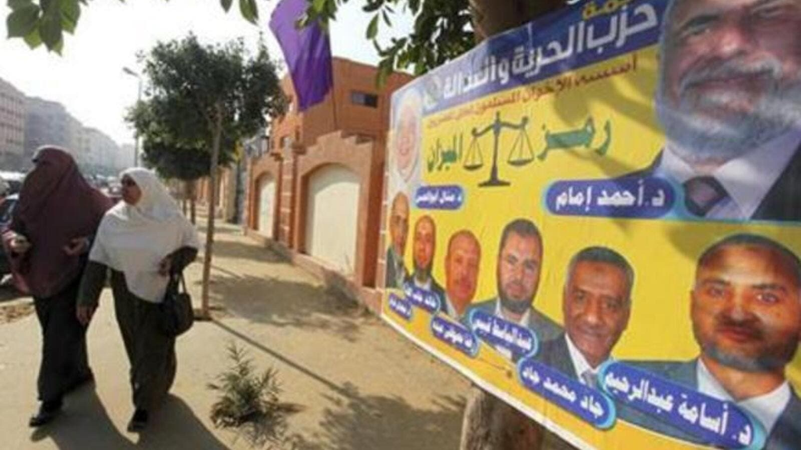Spring is here and politicians want votes-- time to play the religion card in Egypt.
