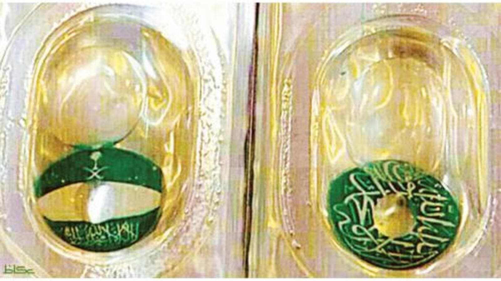 The Saudi Arabian-themed contact lenses (Photo courtesy of Saudi Gazette)