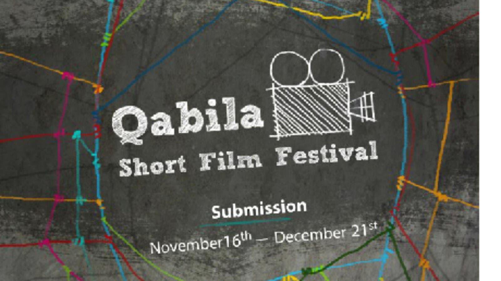 Qabila film fest takes Egypt by storm | Al Bawaba