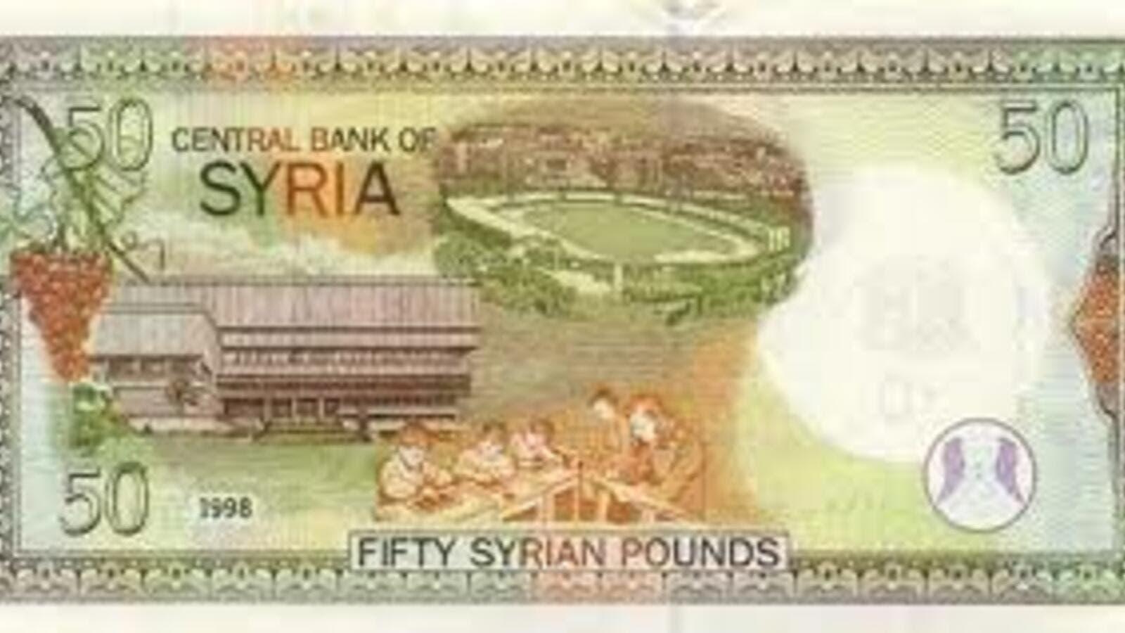 Item On The Syrian Regime List