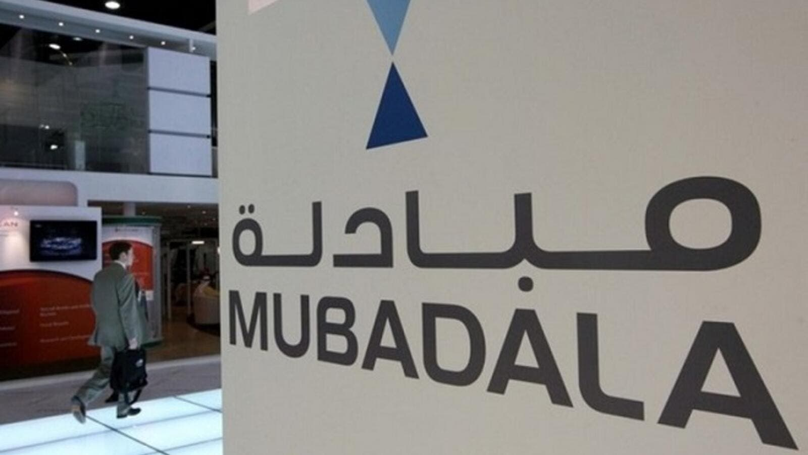 The French private equity firm will invest $1.75 billion to acquire a majority stake in an existing $2.5 billion Mubadala equity portfolio (AFP/ File)
