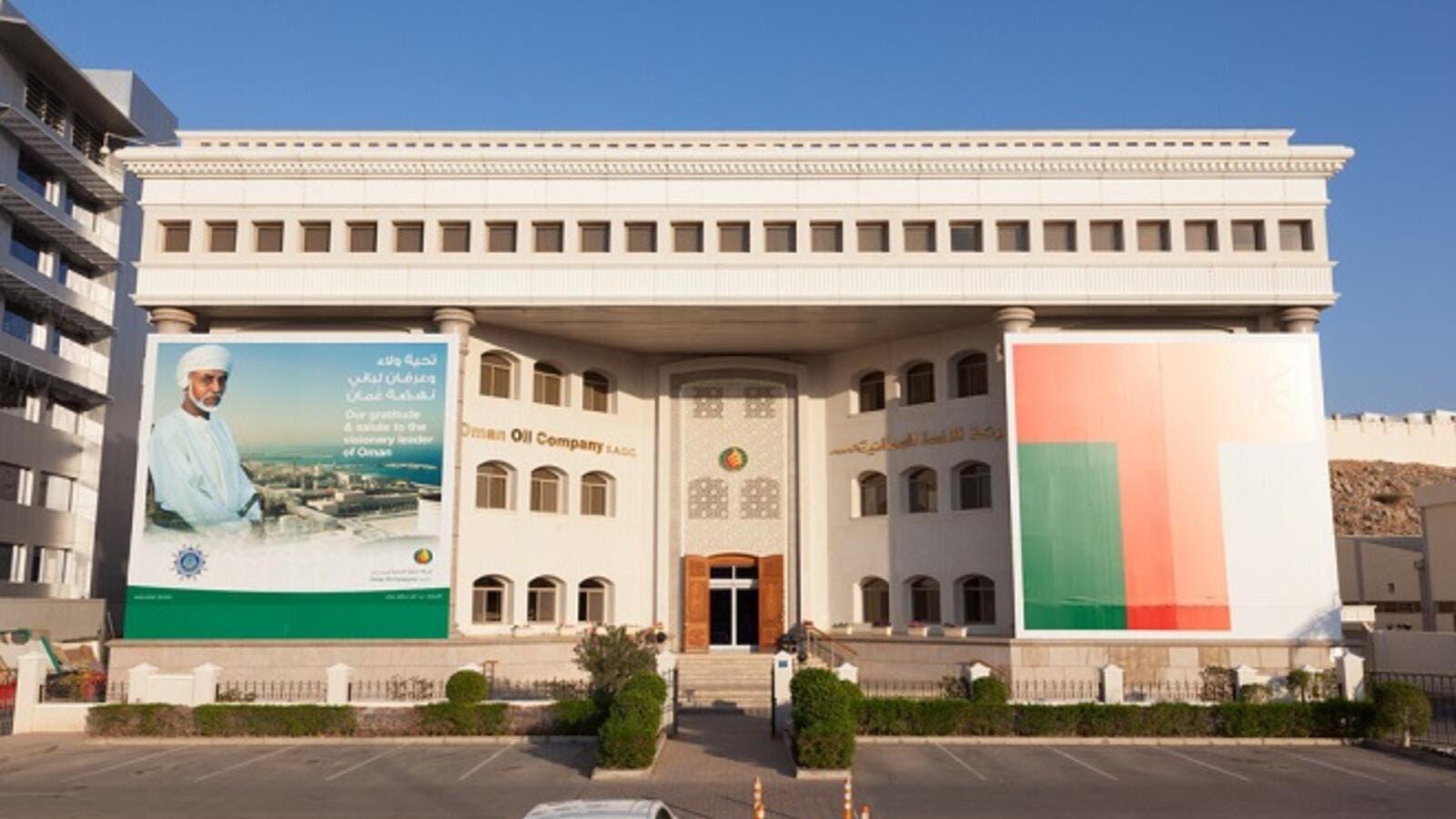 Oman mulls short-term job contracts for Omanis, expats | Al