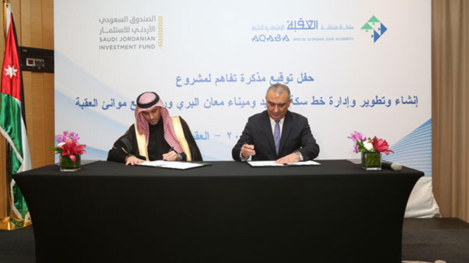 Saudi Jordanian Investment Fund Seals $705 Million Aqaba Rail