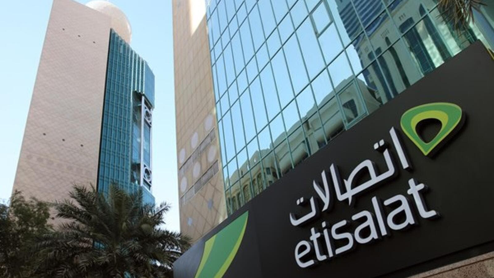 Etisalat Group's financial performance of the first half of this year showcased its ability to innovate and lead in the telecom and digital services arena. (File/ Photo)