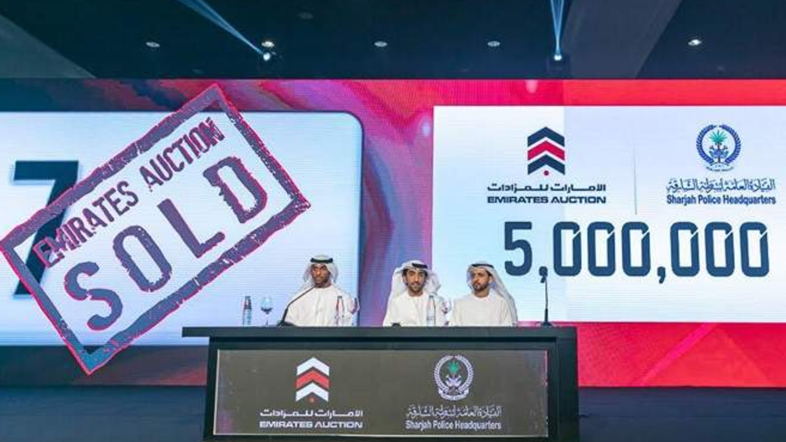 This Number Plate Was Sold For Dh5 Million In Uae Al Bawaba