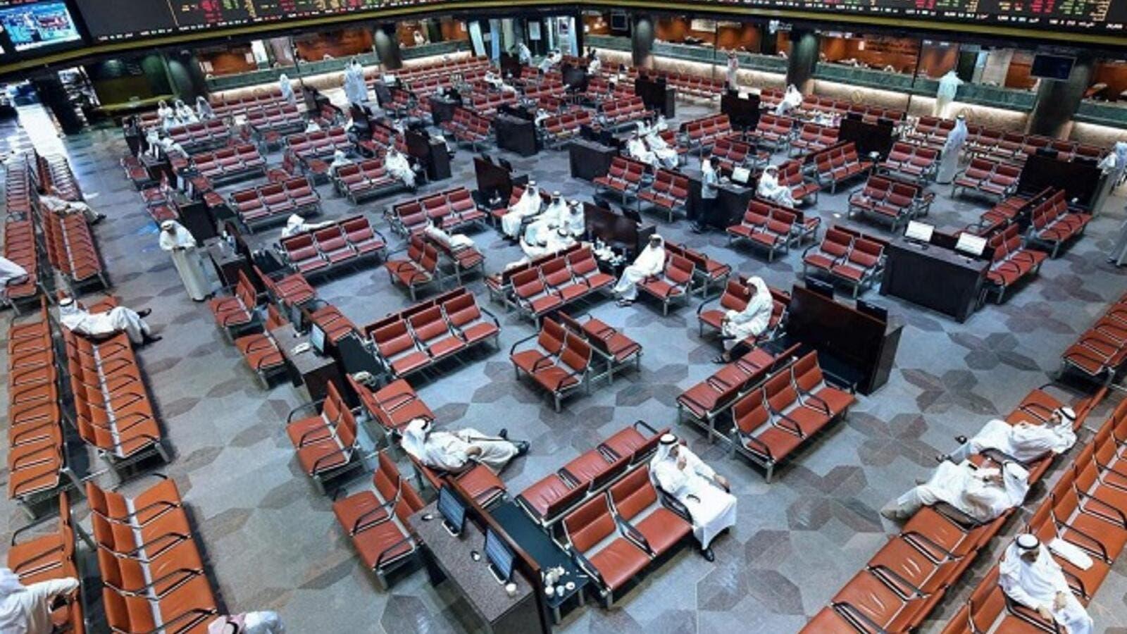 Kuwait Stocks in the Red Zone | Al Bawaba