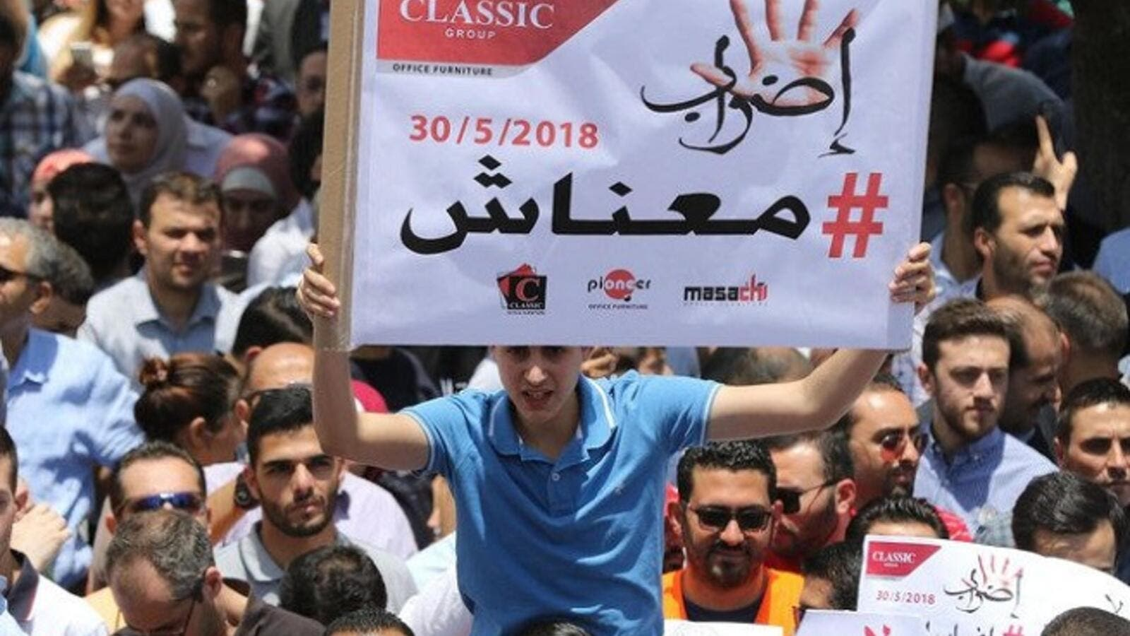 Thousands of Jordanians demonstrated against price increases, calling for 'toppling of government'. (DN Egypt)