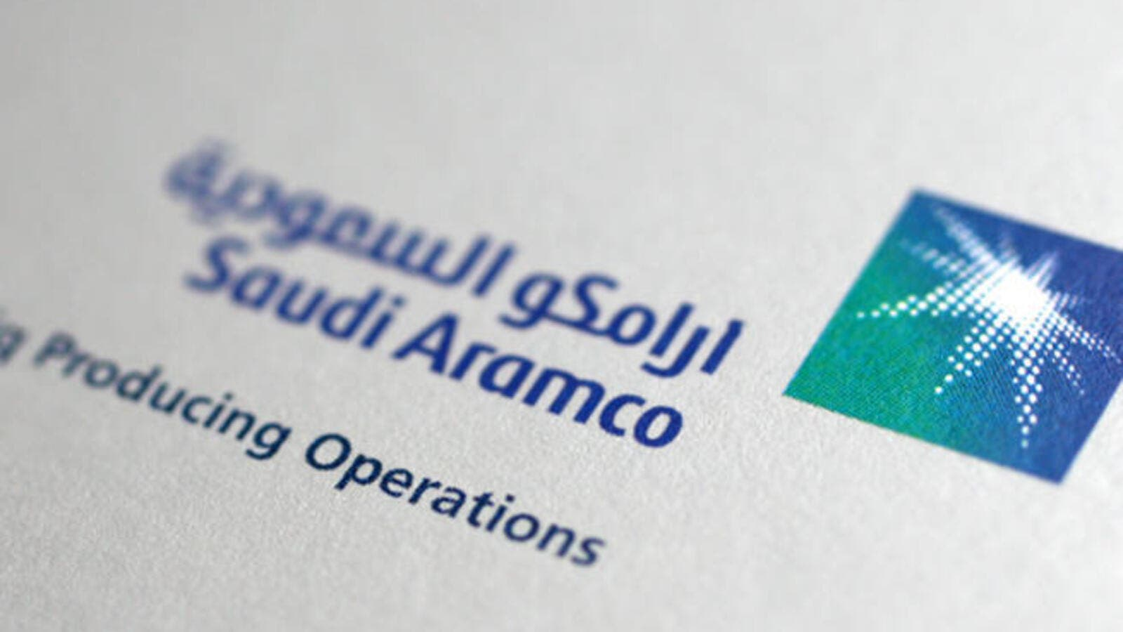 Saudi Aramco continues to champion the professional development of its women employees through the implementation of company functions. (File/Photo)