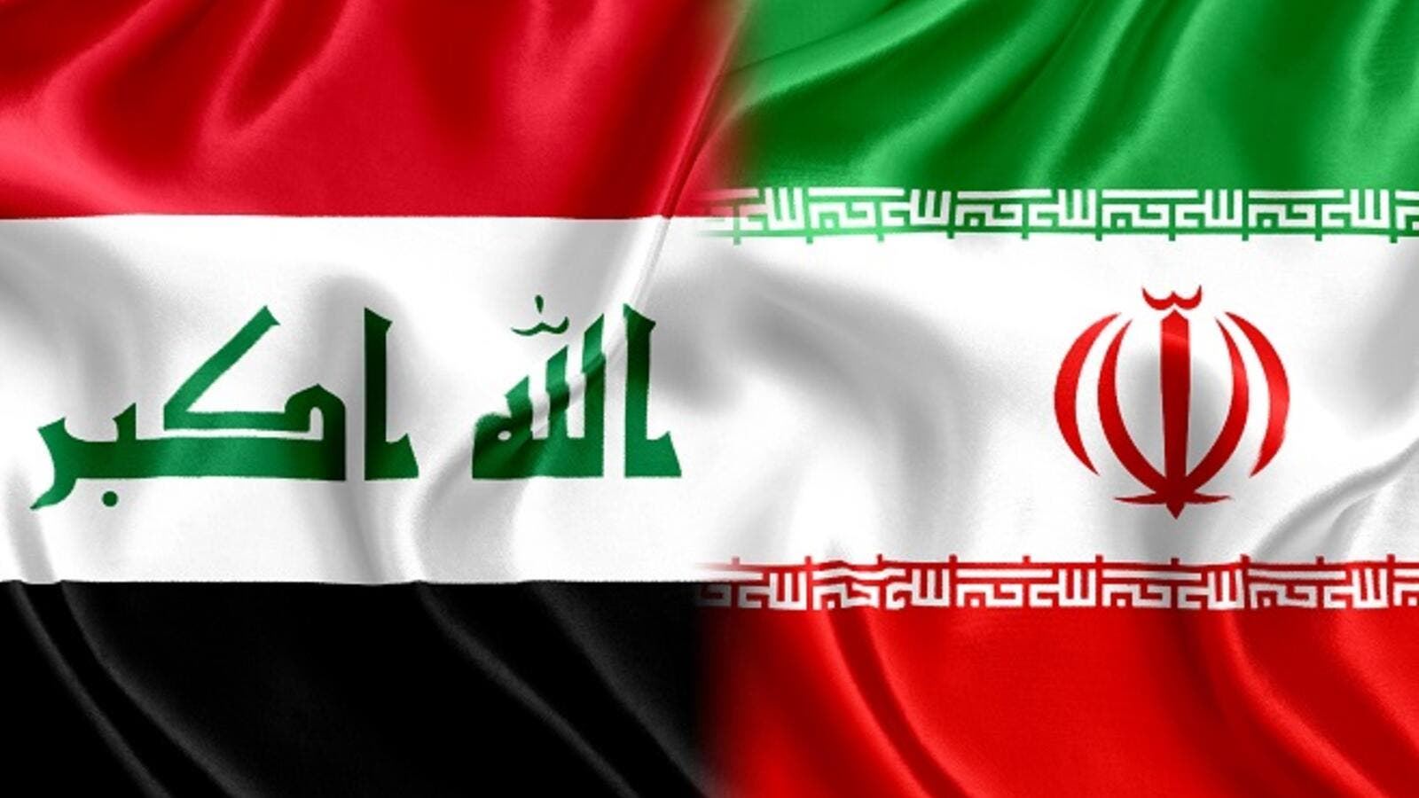 The trade between Iran and its western neighbor Iraq has grown 30 percent during the first five months of the Iranian calendar year. (Shutterstock)