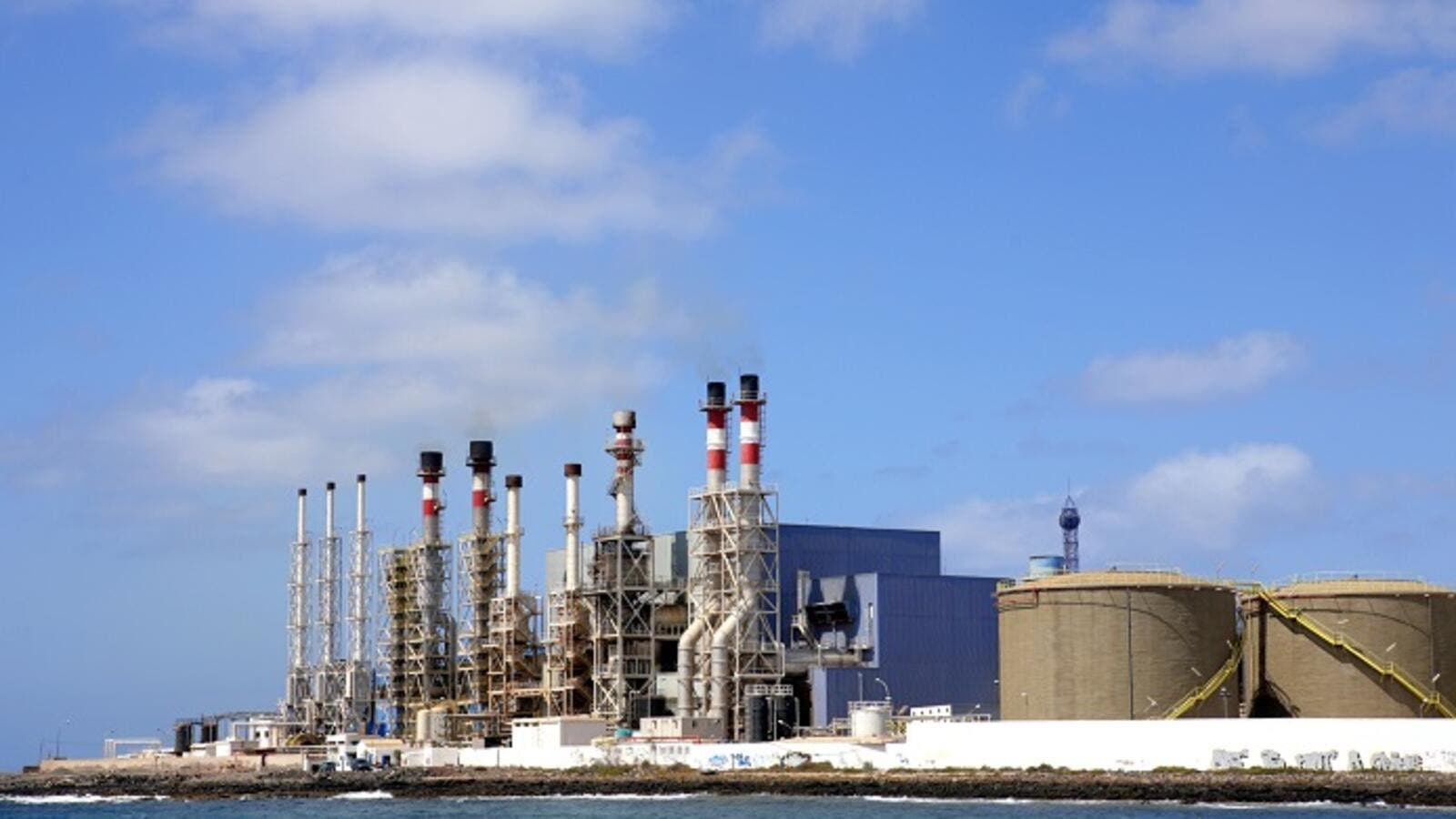 Saudi Arabia, Largest Producer of Desalinated Water, to Build 9 More