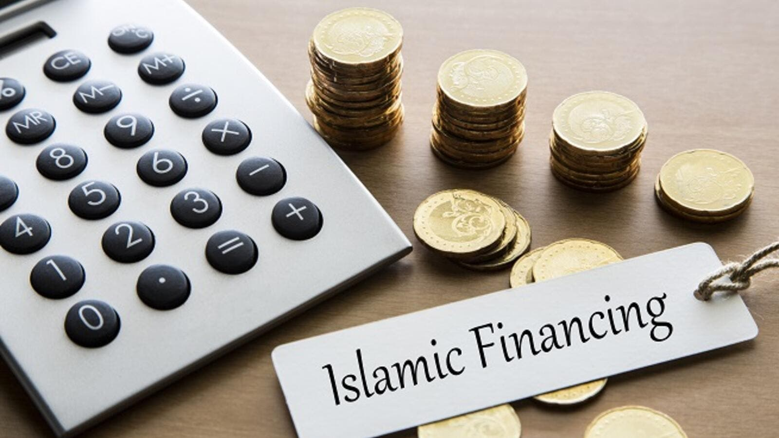 Islamic banking software refers to banking software that functions according to Shariah norms for managing and monitoring banking operations. (Shutterstock)