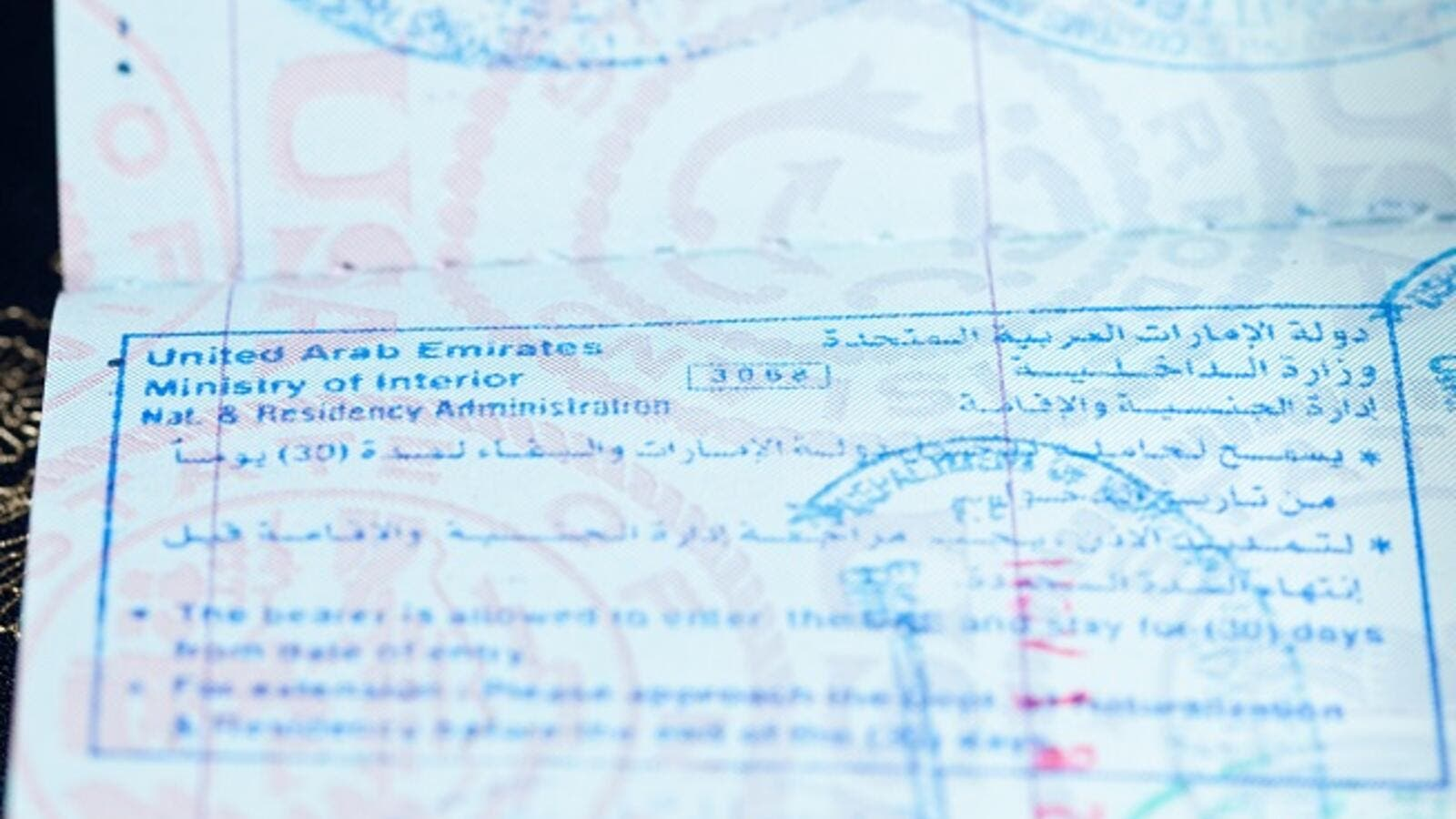 7 Reasons Why Your UAE Visa Application May Be Rejected   Al