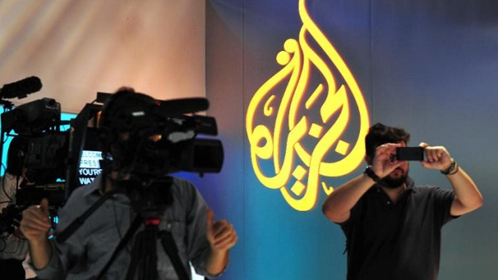 Saudi Arabia issued a ban against watching the Al Jazeera TV channels in restaurants, hotels and other tourist outlets. (AFP)