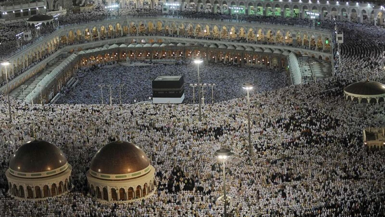 Millions of Muslims make the journey to Mecca in Saudi Arabia to perform the ritual of Hajj every year. (AFP/File)