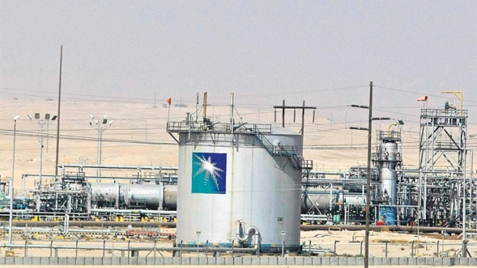 Saudi Aramco's New Oil-to-Chemicals Complex to Create 30,000