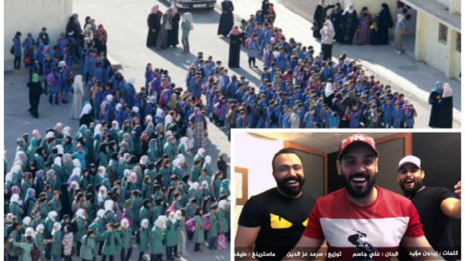 على أنغام تعال أشبعك حب طالبات يرقصن في ساحة مدرسة حكومية