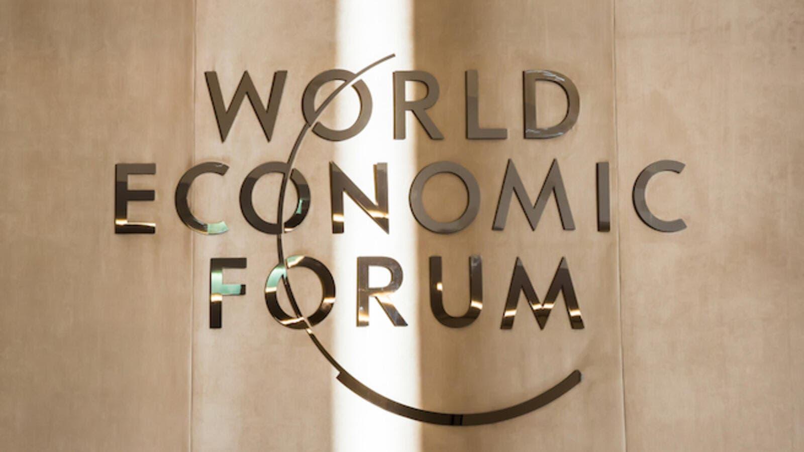 Education, Unemployment Top World Economic Forum Agenda   Al