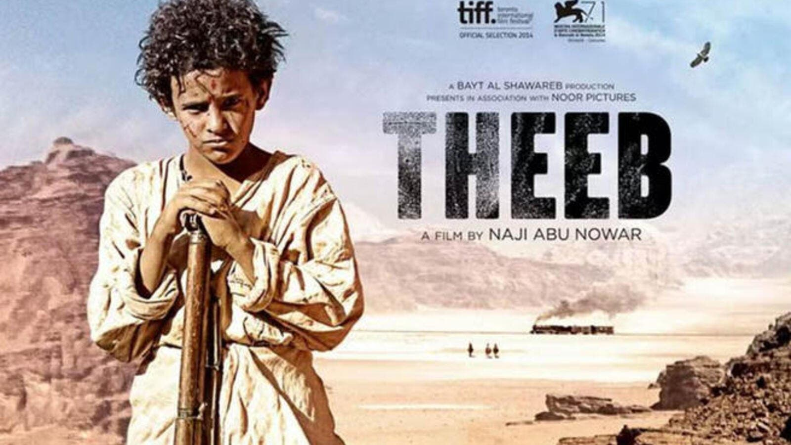 "Jordanian film ""Theeb"" could be the first Arab movie to receive an Academy Award if it wins at the February 28 ceremony.  (File photo)"