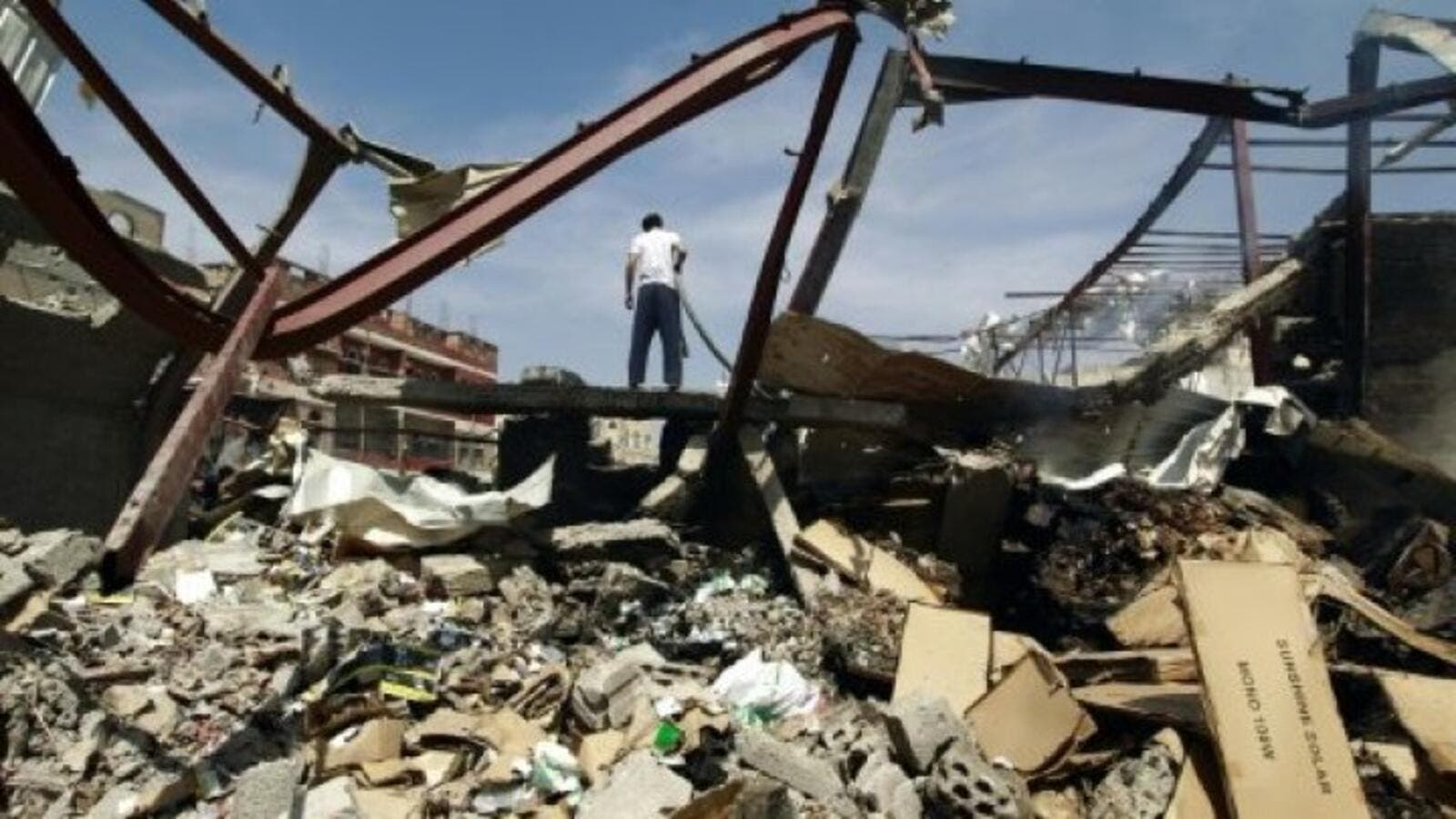 A hospital in north Yemen run by the medical aid group Medecins Sans Frontieres (MSF) was destroyed late on Monday by a missile strike. (AFP/File)