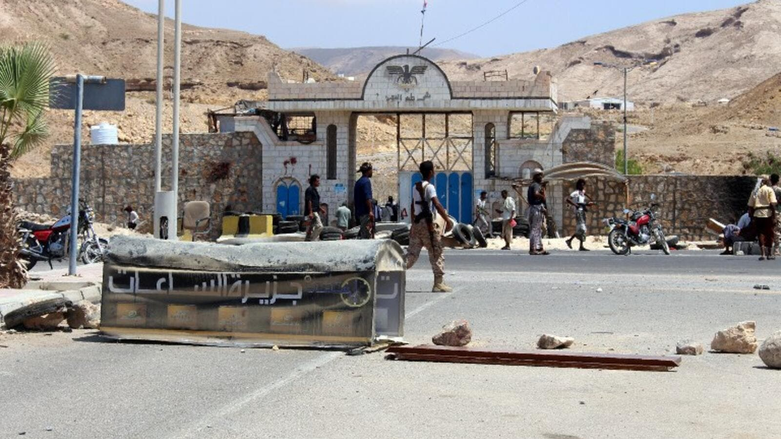 A checkpoint in Mukalla, Yemen. (AFP/File)