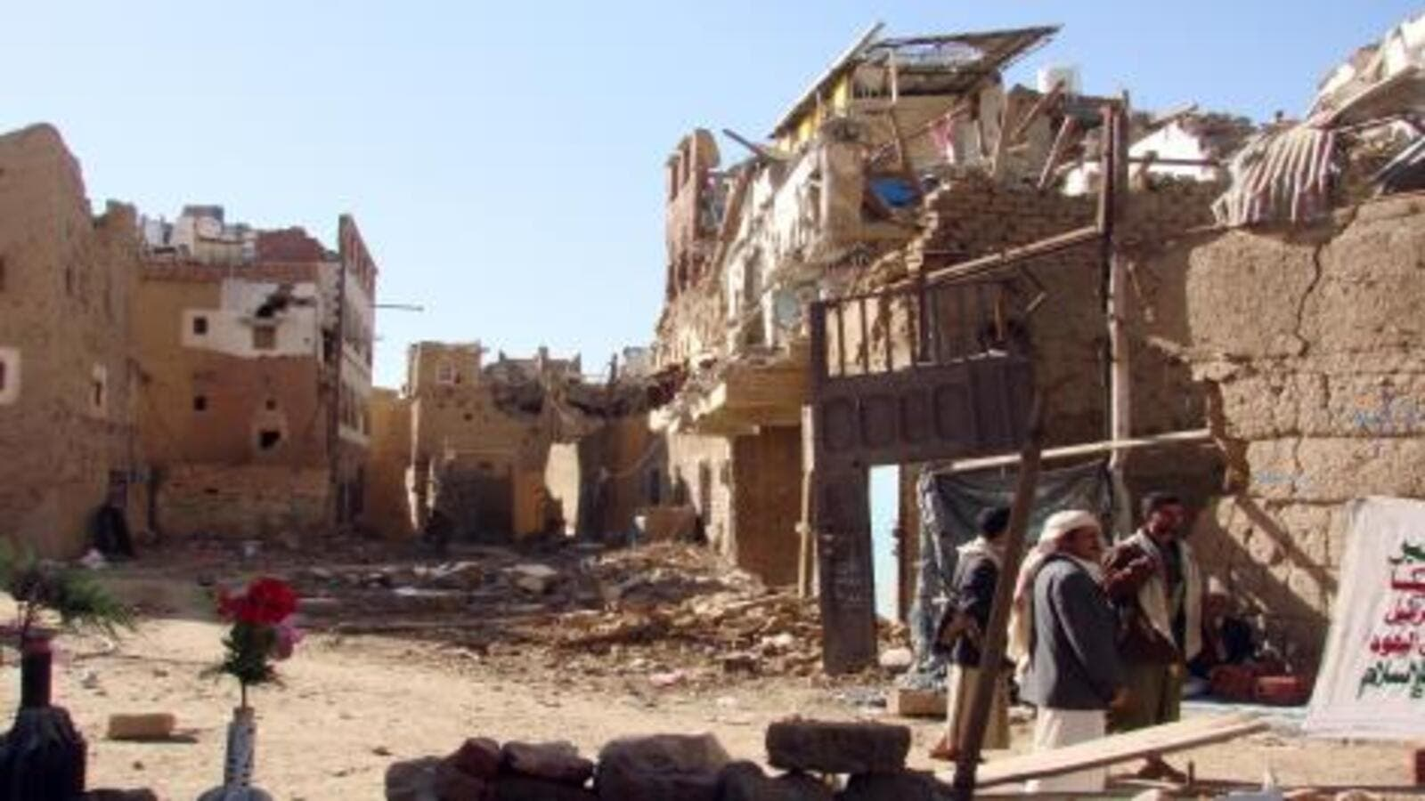 Five airstrikes on Monday hit a hospital run by Medecins Sans Frontieres in Saada, a Houthi stronghold and designated military target by Saudi Arabia. (AFP/File)