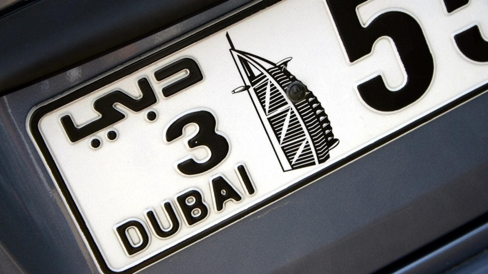 Dubai Inaugurated A First Of Its Kind Factory Al Bawaba