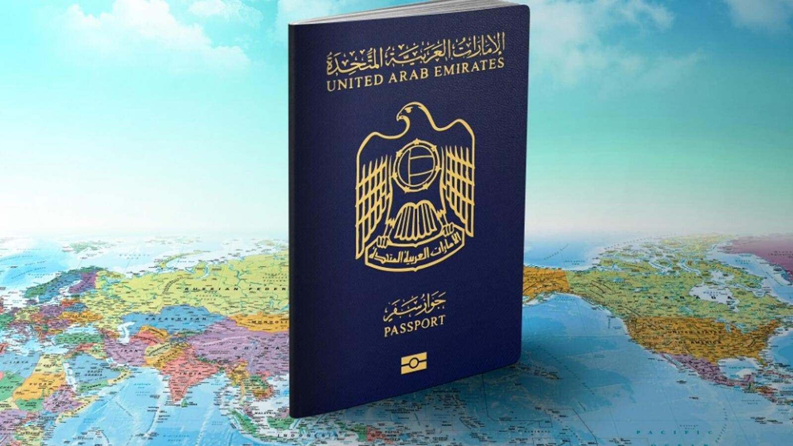 The Federal Authority for Identity and Citizenship has announced that it has completed all necessary procedures, granting 3,354 children of Emirati mothers the UAE citizenship.