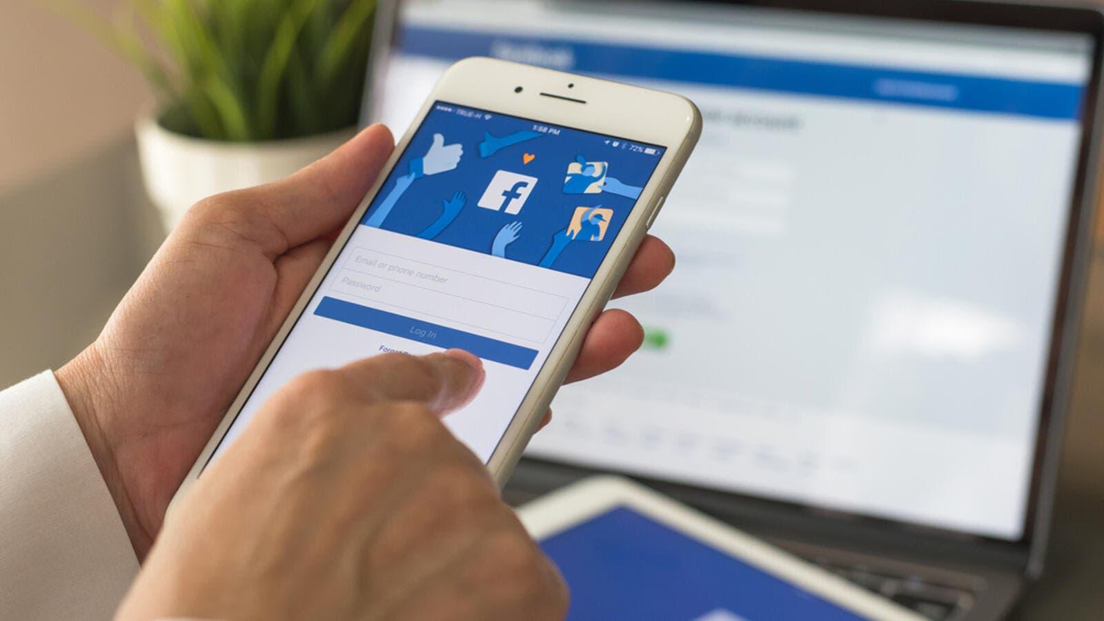 Facebook Rolls New Features To Video Capabilities Al Bawaba
