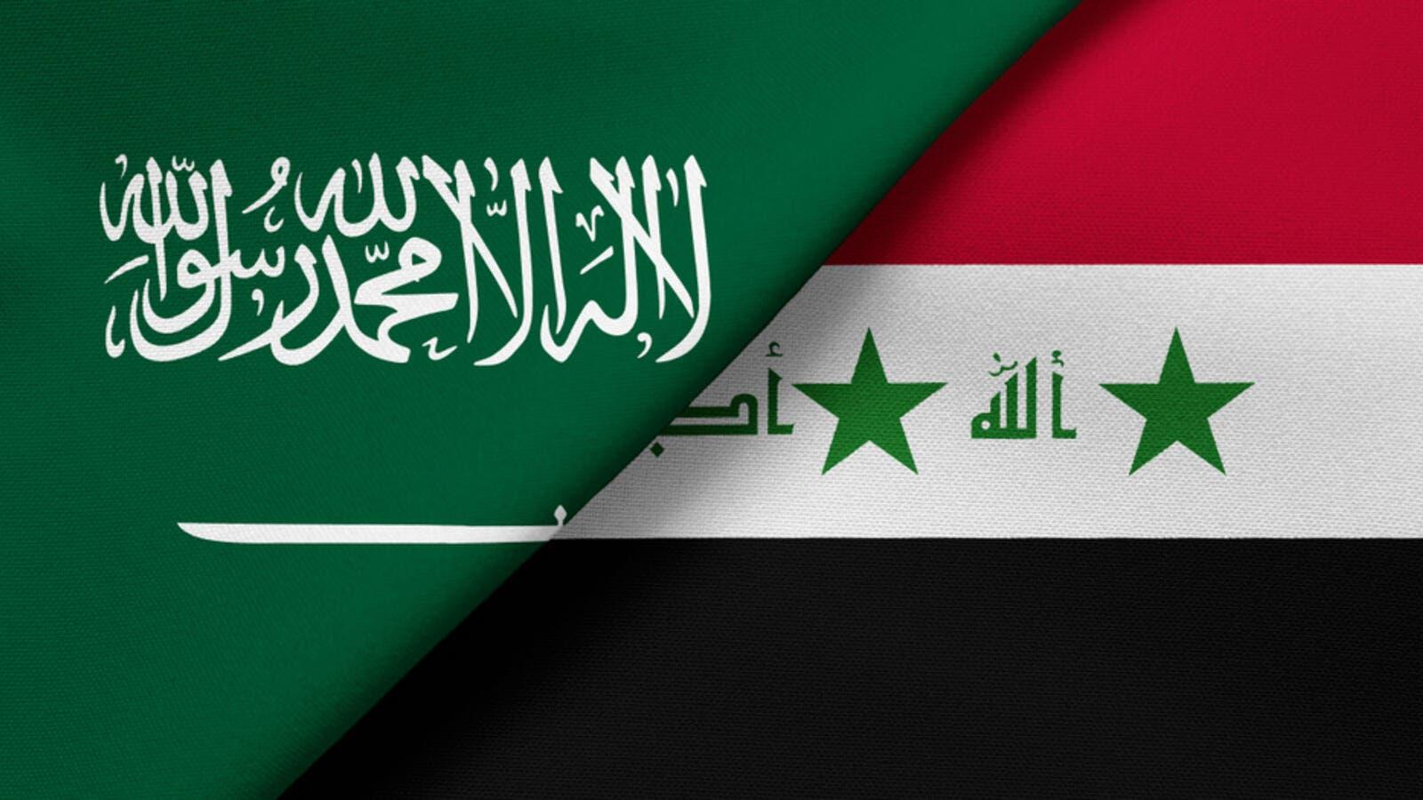 العراق تفتتح أول مصرف لها في السعودية