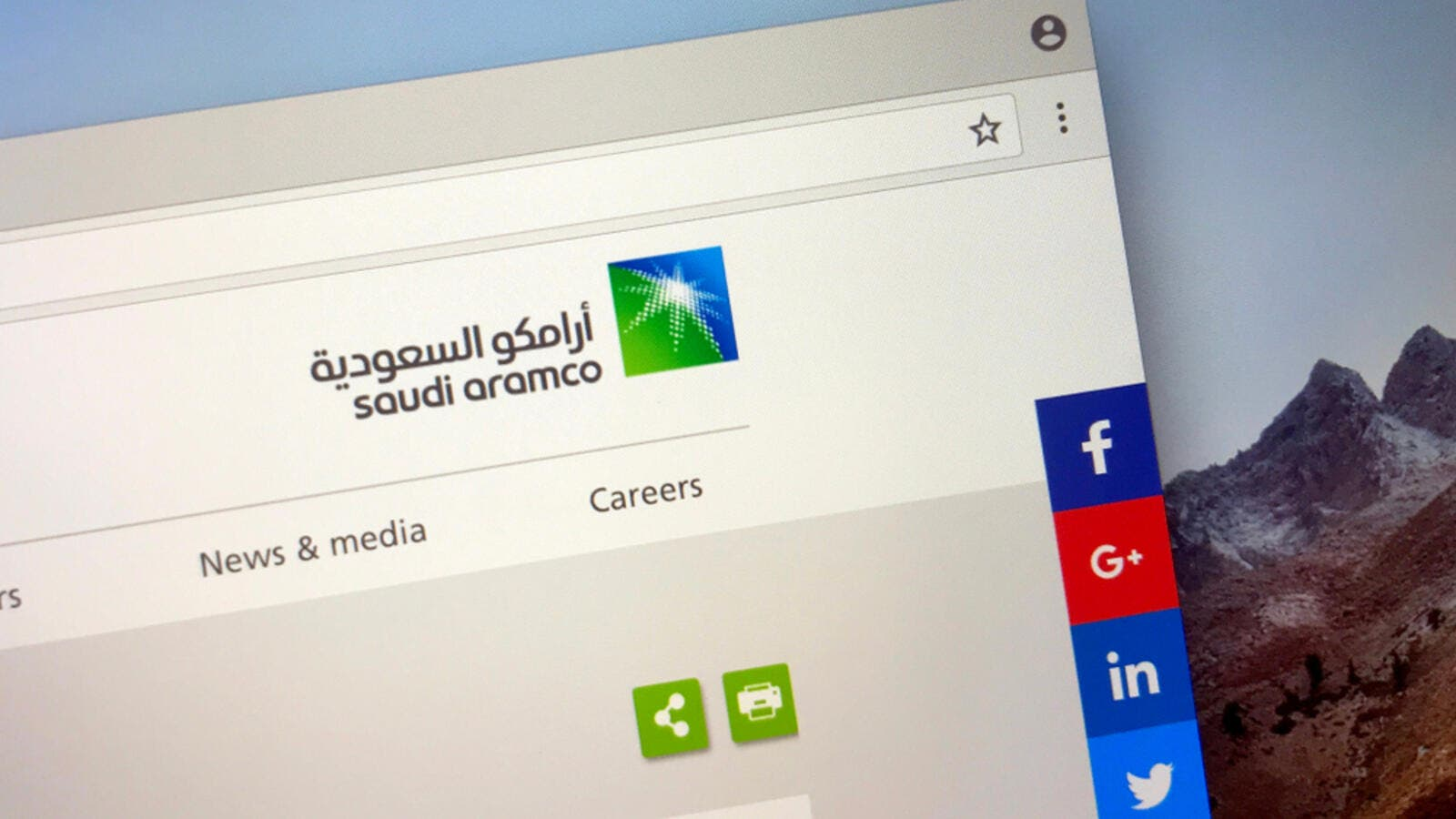 Saudi Aramco Blog: سعر سهم ارامكو المتوقع بعد التداول