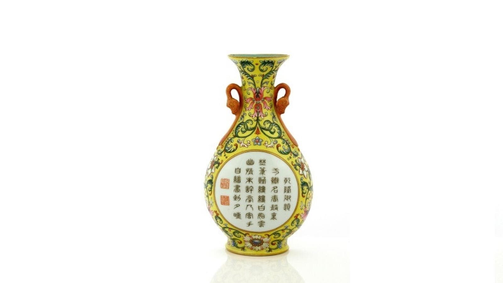 The 8-inch vase once belonged to the Qianlong Emperor who ruled China from 1735 to 1796.