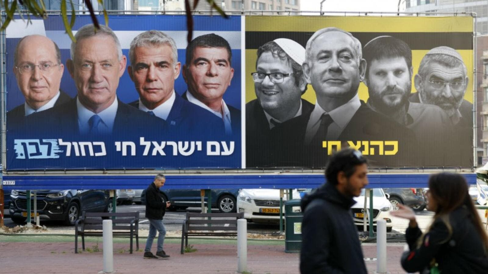 A billboard with Blue and White alliance leaders with Benny Gantz in the centre and another on the right showing Prime Minister Benjamin Netanyahu flanked by right-wing allies. (Jack Guez, AFP)