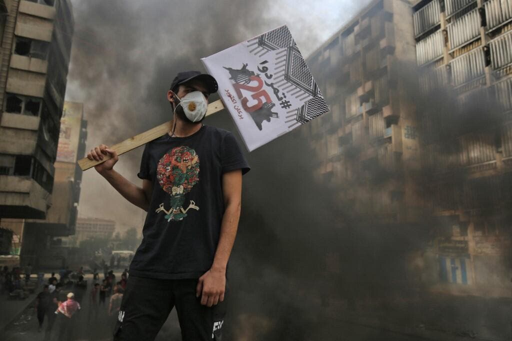 Iraqis Mark The First Anniversary of Anti-government Protests