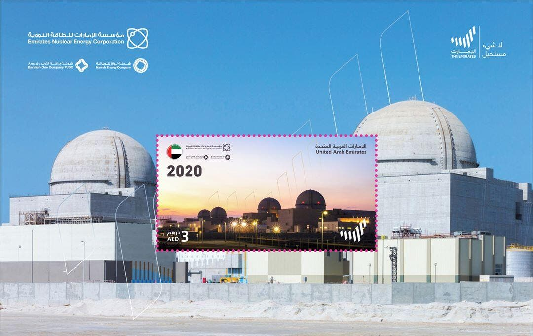UAE Unveils Special Postage Stamp For Clean Electricity