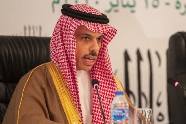 وزير الخارجية السعودي: الرياض واثقة أن بايدن سينتهج سياسات ...