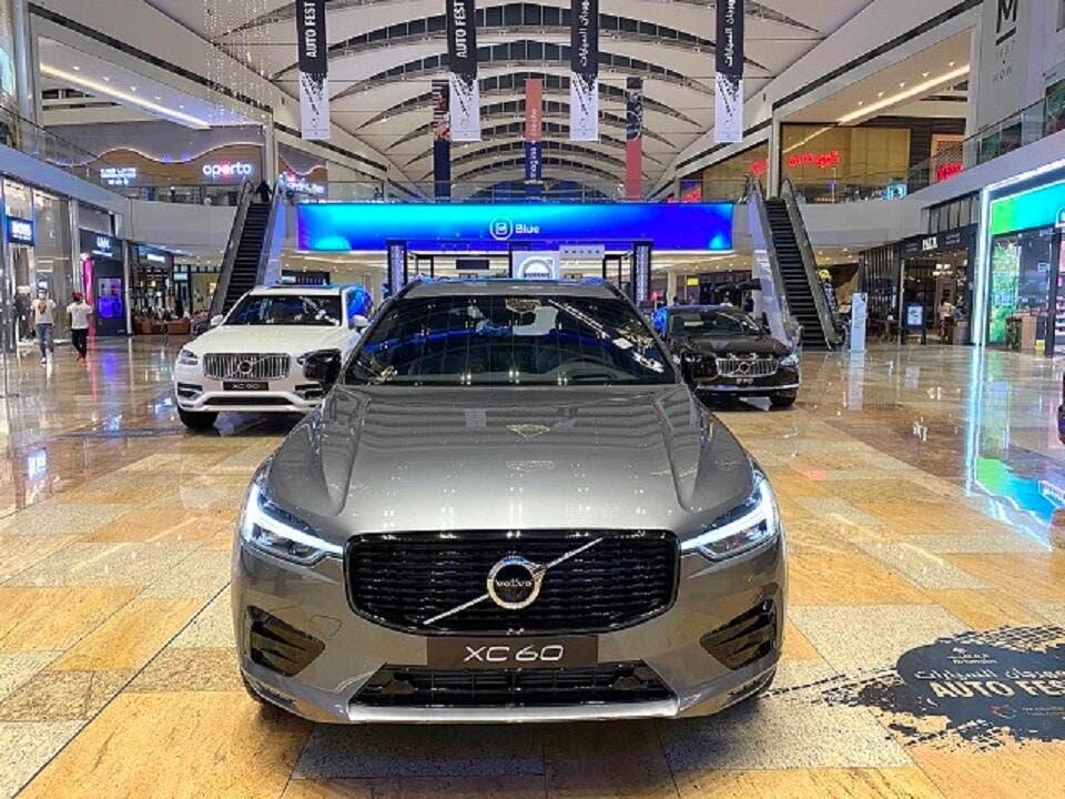 Volvo Exclusive Hybrid Range Takes Centerstage At Auto Fest 2021