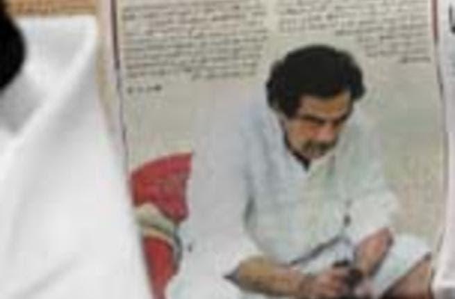 رغد صدام مصدومة من نشر صور والدها باللباس الداخلي | البوابة