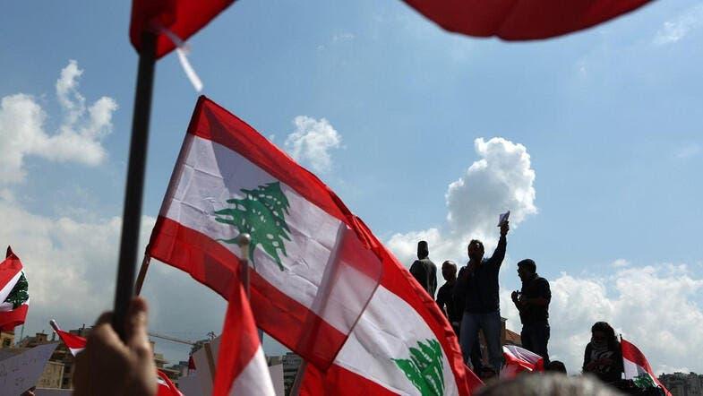 Lebanon Postpones Talk Of General Amnesty After May Polls