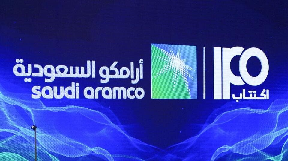 Aramco ipo listing date